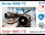 F5RRO_SSSTV_ISS_201702141627.jpg