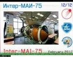 F5RRO_SSSTV_ISS_201702141453.jpg